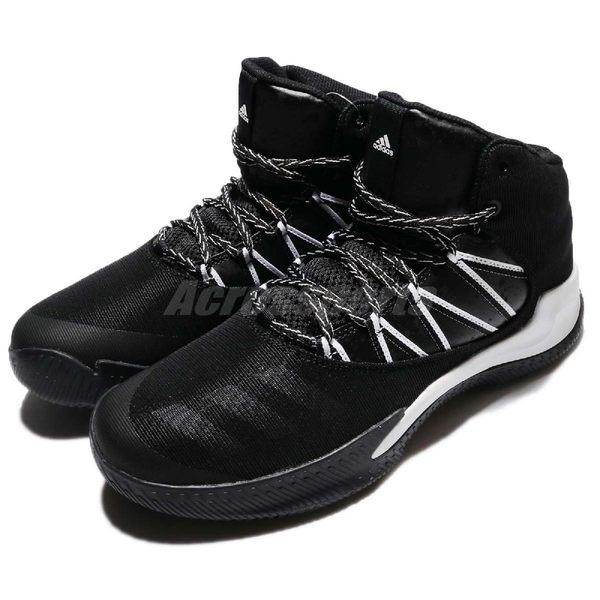 adidas 籃球鞋 Infiltrate 黑 白 運動鞋 戶外球鞋 基本款 高筒 男鞋 【PUMP306】 BW1359