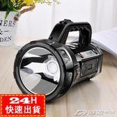 現貨出清強光手電筒可充電手提探照燈超亮特種兵戶外遠程多功能疝氣家用10-26