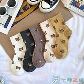 5雙裝女中筒襪日系可愛卡通長襪女潮百搭【千尋之旅】