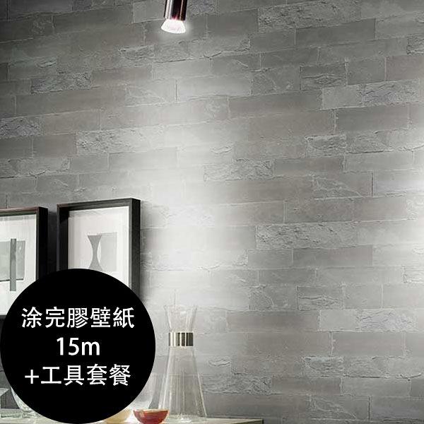 工業風水泥牆+磚紋 灰色牆 混凝土紋壁紙 山月(SANGETSU)SG-5968【塗完膠壁紙15m+工具套餐】