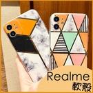 菱格幾何圖形 Reamle C3 Realme 6 6i X50 Pro 亮面背板 鏡頭保護 防摔軟殼 手機殼 簡約 保護套