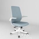 弓形網布職員辦公椅 升降旋轉家用電腦椅辦公室簡約員工老板椅子【易家樂】