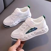 男童板鞋網面透氣小白鞋2021春秋新款中大童鞋男童鞋子兒童運動鞋