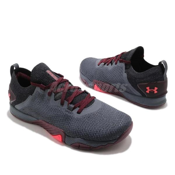 Under Armour UA 訓練鞋 TriBase Reign 3 灰 酒紅 男鞋 【ACS】 3023698101