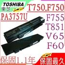 TOSHIBA 電池(保固最久)-東芝 F60,V65,V65/86L,V65/87M ,T751,T8CR,T751, T8CW ,PA3757U-1BRS,PABAS213