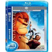 【停看聽音響唱片】【BD】獅子王3D+2D 雙碟版