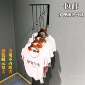 服裝店內衣掛鉤上牆掛衣架展示架正掛牆壁掛洋裝架子吊架點掛吊環【快速出貨】