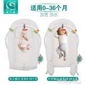 嬰兒床 便攜式嬰兒床中床防壓寶寶嬰幼兒睡覺神器新生兒多功能仿生床墊 傾城小鋪