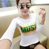 長袖T恤  韓版上衣字母印花修身百搭學生純棉長袖T恤女打底衫 『歐韓流行館17』