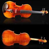 手工實木虎紋考級成人演奏樂器M06初學者兒童小提琴 星辰小鋪