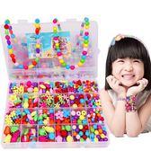 兒童串珠玩具女孩穿珠子手鏈項鏈女童diy手工制作材料包益智玩具【超低價狂促】