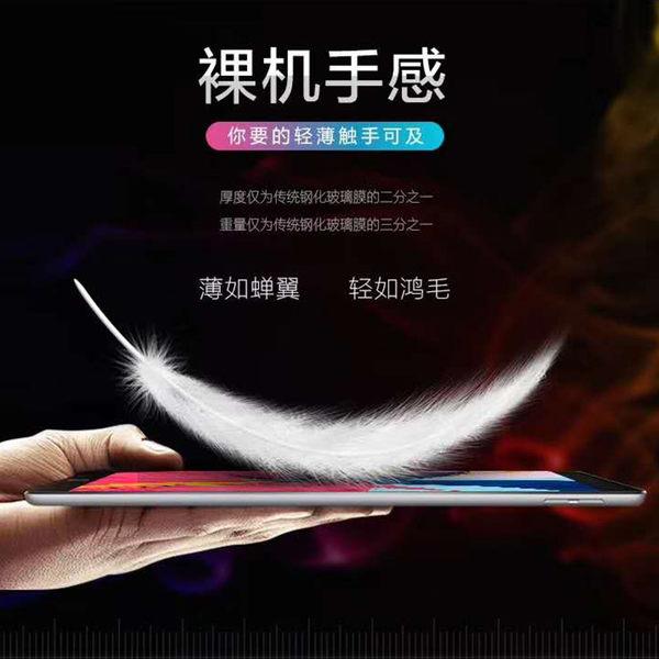 平板保護貼 iPad Mini 5 7.9 2019 Air Pro 10.5 11 12.9 2018 滿版 保護膜