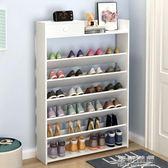 簡易鞋架多層組裝經濟型家用鞋櫃多功能特價門口鞋架省空間家里人 可可鞋櫃
