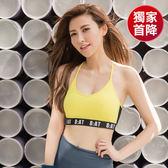 【8:AT 】運動內衣  M-XL(活力黃)(未購滿3件恕無法出貨,退貨需整筆退)