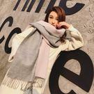 女圍巾圍巾季雙面雙色披肩兩用長款加厚保暖仿羊絨學生圍脖 愛麗絲