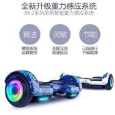 豹行電動智能自平衡車兒童成年成人小孩雙輪越野兩輪代步平行車 YXS 快速出貨