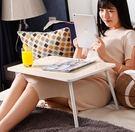 筆電桌 - 筆電桌床上用懶人床可折疊書桌...