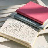 記事本錦一橫線 A5商務筆記本子文具辦公用品軟皮線圈本手帳 簡約創意小清新 陽光好物
