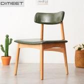 北歐餐椅家用櫻桃木椅凳子日式簡約經濟型ins網紅實木椅子靠背椅 麻吉鋪