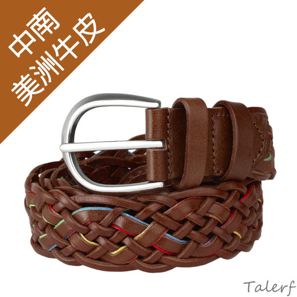 TALERF繽紛編織牛皮帶(咖啡色/共2色)-女 /真皮 牛皮/台灣製造