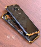 三星s8plus手機殼note8鋼化玻璃後蓋S8+保護套全包金屬邊框防摔殼  智能生活館