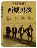【停看聽音響唱片】【DVD】西城男孩告別演唱會