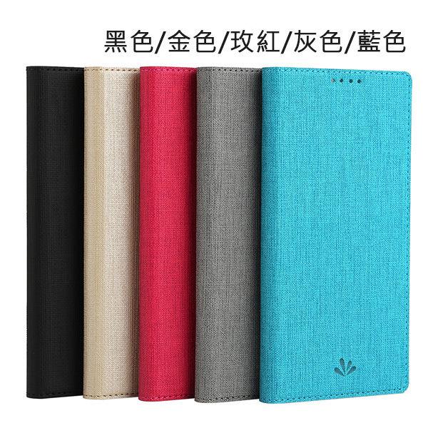 三星 A8+ 2018 A8 2018 A6+ VILI皮套 手機皮套 內軟殼 插卡 支架 全包邊 皮套