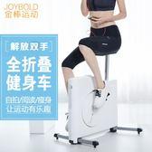 金棒M-BOX動感單車超靜音健身車家用運動腳踏自行車健身器材〖米娜小鋪〗igo