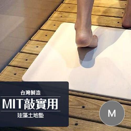 【敲實用】台灣製MBM珪藻土地墊 (尺寸:M)