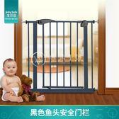 兒童安全門欄隔離欄【轉角1號】