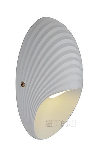 燈飾燈具【燈王的店】現代系列 LED 6W壁燈 ☆ HS9010-6W