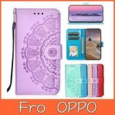 OPPO Find X3 Pro Find X3 花園曼陀羅 手機皮套 掀蓋殼 插卡 支架