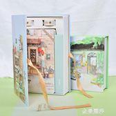 創意手賬本文具禮盒套裝筆記本子韓國小清新簡約旅行日記本記事本 金曼麗莎