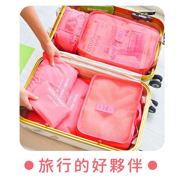 超低折扣NG商品~旅行收納袋六件組 衣物盥洗用品隨行包 ZE3076 好娃娃