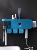 多功能牙刷架牙具架家用電動牙刷架置物架衛生間掛式牙刷杯子套裝  (pink Q時尚女裝)