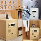 保險箱黑石家用小型指紋床頭保險櫃·樂享生活館liv