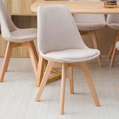 快速出貨-北歐家用餐桌椅現代簡約實木書桌椅休閒靠背椅布藝餐椅洽談椅子WY