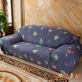 北歐全包彈力皮沙發套罩四季通用布藝沙發墊套萬能【倪醬小舖】