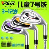 高爾夫兒童球桿 golf碳素