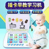 嬰幼兒童點讀早教機0-1-2-3-6周歲寶寶中英雙語插卡學習益智玩具 igo  露露日記