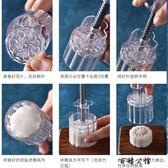 透明手壓式月餅模烘焙模具  百姓公館