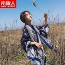 絲巾 夏季女士絲巾民族風吉祥小象圖案 防曬圍巾長款海邊沙灘巾度假