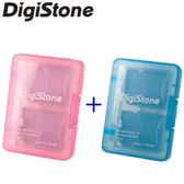 ◆優惠組◆DigiStone A級 多功能記憶卡收納盒4片裝/冰透粉x1+4片裝/冰透藍x1(2P)=台灣製造,品質保證