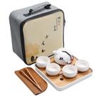 [附收納包] 9件組陶瓷旅行茶具組 攜帶式茶具 陶瓷茶具 泡茶組 茶壺 茶杯 登山 露營【RS1069】