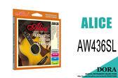 小叮噹的店- 木吉他弦 民謠吉他弦 (1套6條) ALICE AW436 紙盒裝