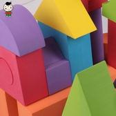 兒童積木玩具3-6周歲益智男孩1-2歲eva泡沫軟體早教啟蒙寶寶玩具