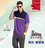 【瑪蒂斯】男款短袖經典時尚螢光配色剪接抗UV POLO衫(紫) 抗UV奈米竹炭排汗衫(百和黑絲絨) G9216