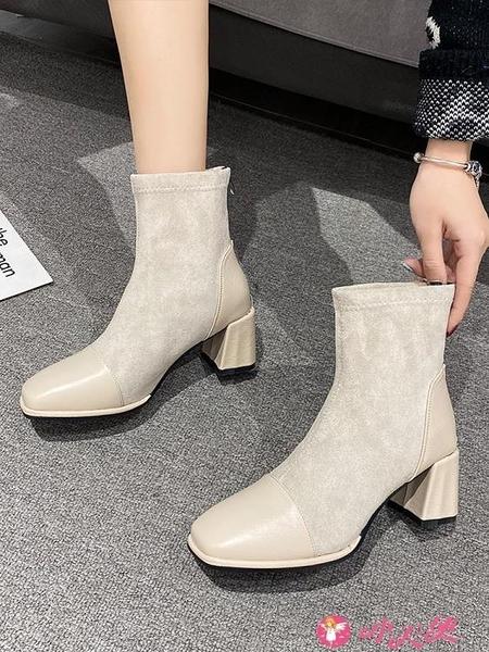 絨面高跟鞋 高跟鞋子小短靴女2021年新款粗跟韓版百搭絨面加絨瘦瘦馬丁秋冬季 小天使 618