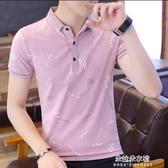 POLO衫 正韓男士短袖T恤夏季青年潮流休閒翻領POLO衫韓版修身男裝半袖