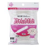 寶貝屋 - Sanyo - 單支裝抗菌超細紙軸棉棒 100支